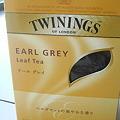 写真: いつも飲んでいる紅茶が無かったので、カッとなって茶葉を買ってみる...