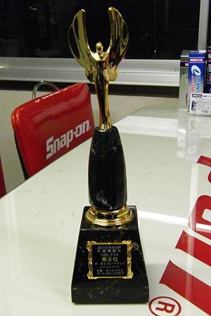 2012_0208k4-GP20001