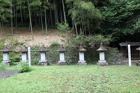 北岡自然公園・妙解寺跡 - 08