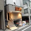 Photos: 晴、作成中
