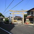 Photos: 110519-8日御碕神社・鳥居