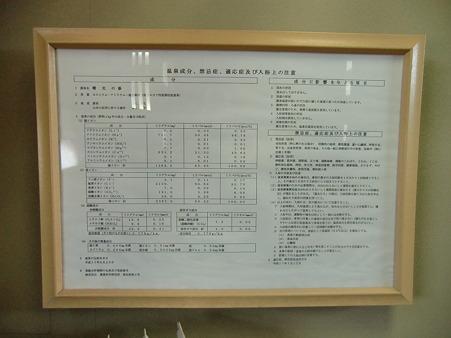 CIMG7945