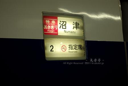 371系字幕
