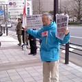 村田春樹 国民運動委員。