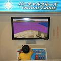 名古屋海洋博物館(クルーズゲーム8)