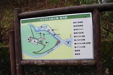kirisutonohaka_map
