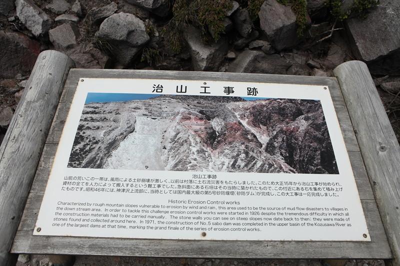 IMG_6723神津島__天上山登山と島巡り