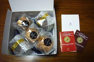 120109-1 ブールミッシュこだわりの焼き菓子