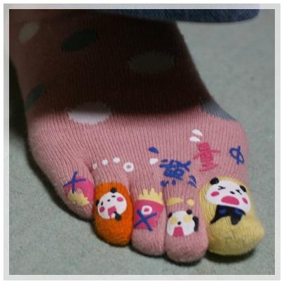 20120212 靴下(kissX)