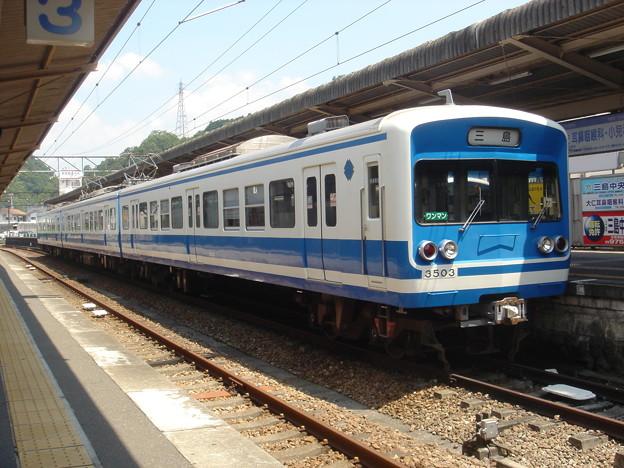 伊豆箱根鉄道 駿豆線3000系