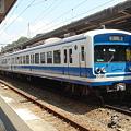 Photos: 伊豆箱根鉄道 駿豆線3000系