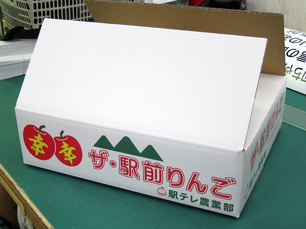 りんご箱1