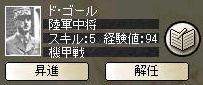 96096294_org.jpg