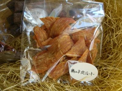 Photos: 鶏に・・・