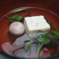 Photos: 晩御飯汁物