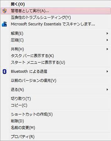 Gostown instale hti2