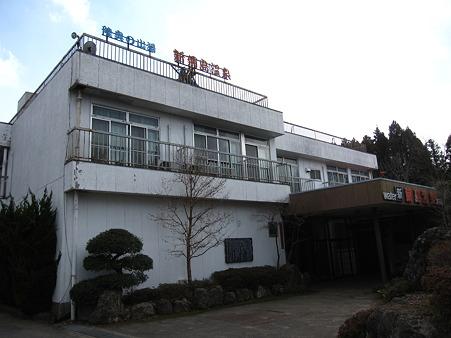 新菊島温泉 新菊島温泉ホテル - づれづれ草